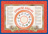 504 Chinese Red Zodiac Placemat.jpg